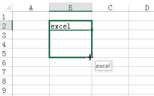 填充Excel区域2