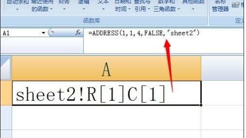 excel地址函数address的使用方法