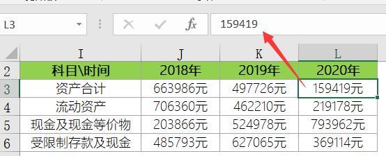 Excel公众号