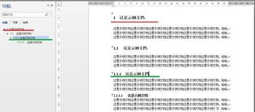 word标题格式如何设置