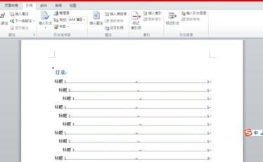 word中在左侧显示目录的方法教程