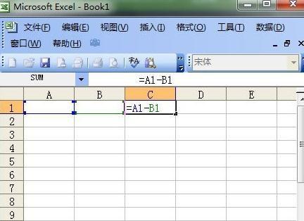 Excel表格中求差函数公式的使用教程详解