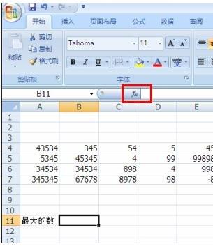 excel统计函数max的使用教程