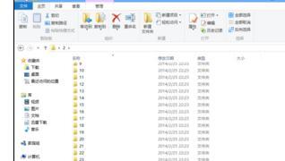 Excel中进行批量创建文件夹的操作技巧