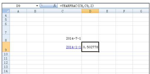 Excel中yearfrac函数的操作方法