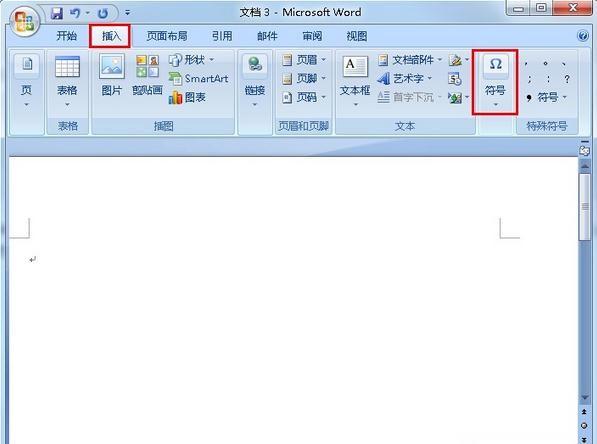 Word文档如何输入大于等于号