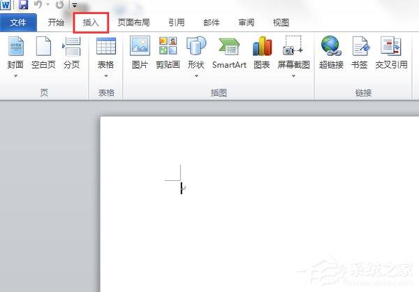 Word箭头怎么打?怎么在Word文档里面输入箭头符号?