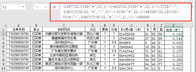 宏表函数一共有多少个揭秘:excel宏表函数大全教程