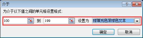 Excel设置条件变颜色操作案例:Excel不同条件变颜色,一起学