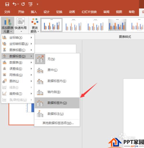 PPT柱状图怎么显示数据