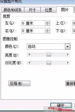 ppt文件过大如何压缩文件大小