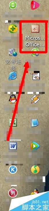 在PPT中怎么插入表格?PPT插入表格方法介绍