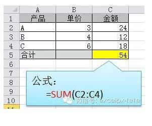 各种Excel求和公式和方法大全