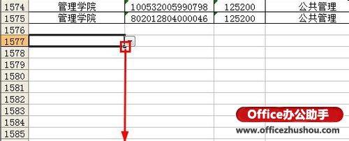 图文演示excel怎样给单元格添加下拉列表