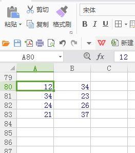 Excel表格里怎么使用自动求积公式