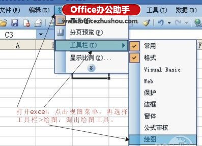excel表格如何制作斜线 excel表格斜线的两种制作教程