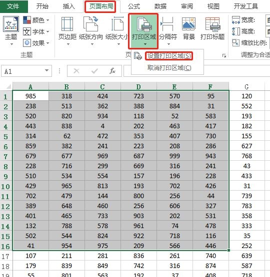 Excel怎样设置打印区域