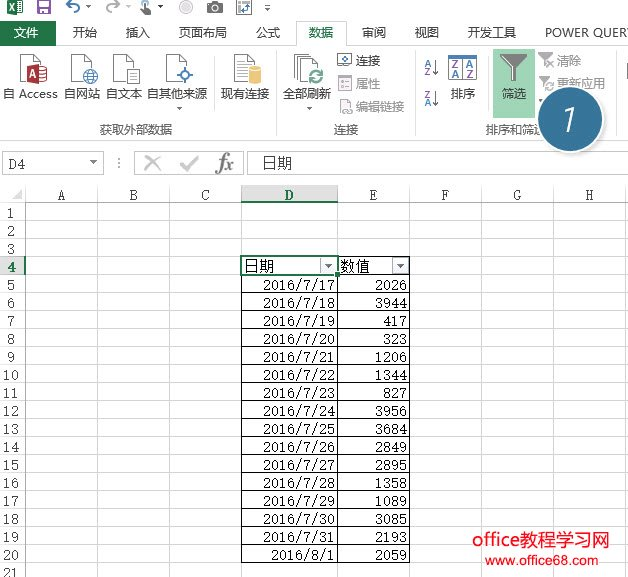 excel如何筛选介于两个日期之间的数据?