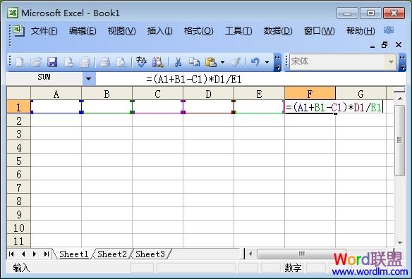 Excel混合运算的乘法公式