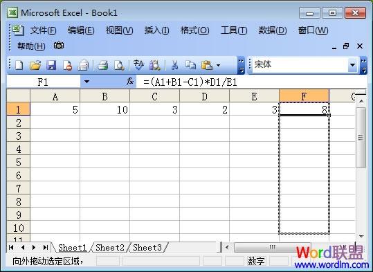 复制Excel乘法公式