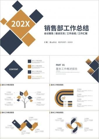 蓝金色工作总结计划述职报告总结PPT模版